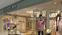 【韋珂VEACOOL布萊格】17年冬杭州品牌折扣女裝走份打包匯聚名品-北京惠品
