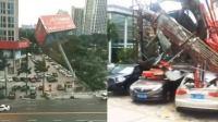 東莞一巨型廣告牌倒塌 多車遭殃