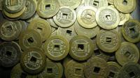 雍正通寶古錢幣寶濟局的市場價格是多少
