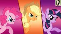 【xiao白鷺】小馬寶莉玩具視頻動畫片 小馬寶莉和諧任務03期 彩虹小馬國女孩 我的小馬駒