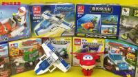 超級飛俠拼太空飛船 航天飛機積木玩具 142