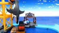 变形警车珀利 翻斗车邓普 罗伊消防车码头遇大鲨鱼