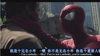 《超凡蜘蛛俠2》蜘蛛俠跟開車的盜匪聊天