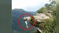 膽真大! 小伙懸崖邊做引體向上