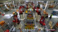 智能工廠: 我們得見識一下自己國家的工業機器人如何