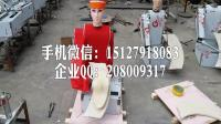 廠家直銷 全自動機器人刀削面機 刀削面機 訂購批發