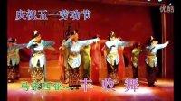【拍客】慶祝五一勞動節  馬來西亞豐收舞