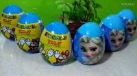 冰雪奇緣奇蛋玩具 超級瑪麗馬里奧 趣蛋玩具拆蛋視頻