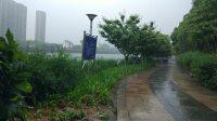 下雨的聲音 下雨天的心情說說 濕了一大片