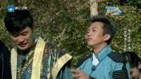 奔跑吧兄弟 141128 鄧超調戲美女反被逼婚