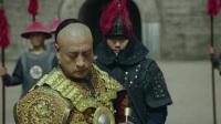 龍珠傳奇 01 公主出生亡國預言成真