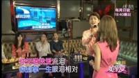 【如果愛】減肥夫婦花絮3(KTV