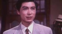 [長春電影制片廠][1980]刑場上的婚禮