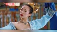 電視劇《帝王業》劇中胡歌章子怡先婚后愛