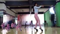 小玲 AOA怦然心動(HeartAttack) 舞蹈 粉色緊身褲 正面版 高跟鞋
