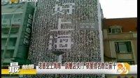 諾基亞上海唯一旗艦店關門  銷量排名跌出前十[第一時間] 高清