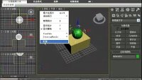 3dmax2011室內設計裝修視頻教程基礎知識和基本體建模 視圖控制