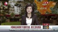中國郵政及郵儲銀行開通賑災包裹、救災匯款免費服務 130421