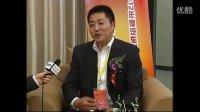 访北京君城国瑞盈泰商贸有限公司总经理-宋军