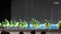 四川幼专2012级17班幼儿舞蹈《有只雀仔跌落水》
