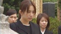 【日劇】女系家族05
