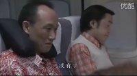 古畑任三郎2004·特別篇·巡査?今泉慎太郎~大空の怪事件+編導評論
