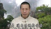 文昌帝君陰騭文研習報告090