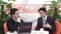 淘智網CEO講述《你賣東西,我賣智慧,看誰賺過誰!》