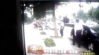 西安唯實巡更系統成功用于公安局蓮湖分局