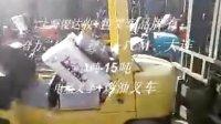 二手叉車市場(合力 杭州 大連 TCM )(1噸 2噸 3噸 4噸 5噸 6噸 7噸 8噸 9噸)