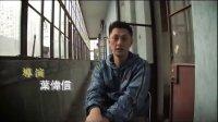 《葉問2》花絮之 小擂臺PK大擂臺