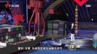 上海自贸区有啥实惠? 财经郎眼 131020 高清版