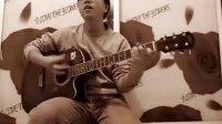 愛要怎么說出口 吉他彈唱 吉他 午夜唱情歌