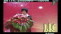康佰磁療床墊—上海研修會