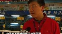 重慶水產市場銷售平穩 專家稱核污染不會對海鮮造成影響 110317 午新聞