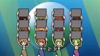 Wii《大家的節奏天國》Remix關卡7 海賊王同人化
