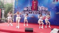 舞力全开——2013中国好声音开场舞