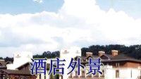 咸寧太乙溫泉|太乙溫泉線路報價|太乙溫泉旅游