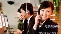 ((武漢康佳電視維修))「武漢康佳電視售后維修電話」
