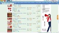 淘寶返錢屋購物 fanqianwu.com