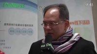 2012年中國西安游戲年會donews專訪中青寶李瑞杰