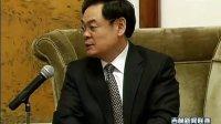 王儒林会见宁高宁并共同出席发展健康生猪产业化项目投资协议签约仪式 120304 吉林新闻联播