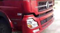消防灑水車◆ 6噸8噸10噸12噸14噸16噸20噸消防車◆水罐消防車直銷◆泡沫消防車價格◆消防灑水
