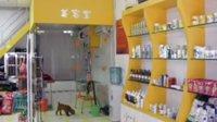 寵物用品網店加盟 派多格全國最大寵物連鎖店