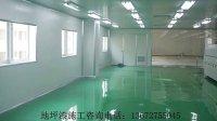 PVC地板價格是多少_哪種PVC地板材質好_耐磨地坪_環氧樹脂新型材料