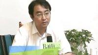 """百體(BaiTi)視頻:肖賓-""""生姜紅茶斷食法""""能減多少斤?"""
