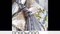 羅綺窗簾十大窗簾布藝加盟