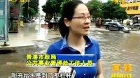 貴港  暴雨狂襲  城區內澇120513新聞在線