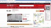 香港阿美壽司流行券O2O加盟阿美壽司電話,地址,價格,營業時間