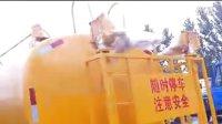 灑水車價格◆5噸8噸東風,解放灑水車價格◆10噸灑水車價格◆15噸灑水車價格◆20噸灑水車價格